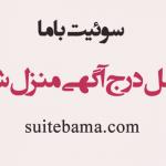 اجاره سوئیت کرمان