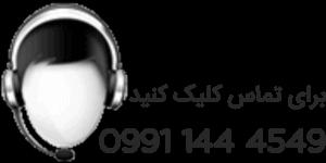 اجاره سوئیت در کرمان